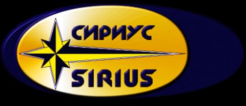 СИРИУС - компьютерный сервисный центр